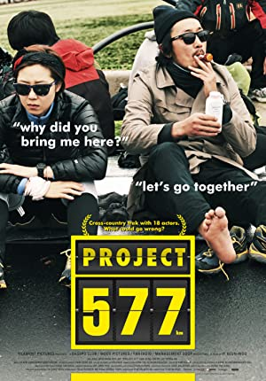 Project 577